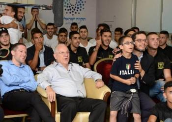 شبيبة سخنين وبيتار يشاهدون مباراة منتخبي المانيا وسلوفاكيا برفقة رئيس الدولة